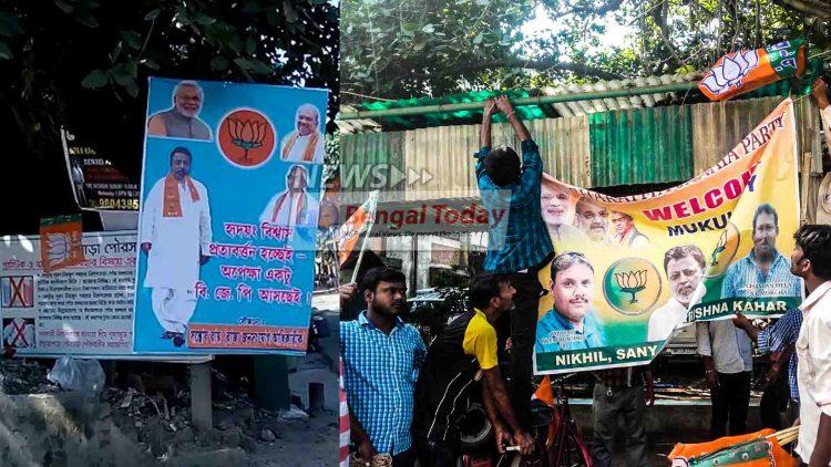 কাচড়াপারার মুকুল রায়ের ব্যানার নিয়ে BJP ইর মিছিল আর লাড্ডু বিতরন