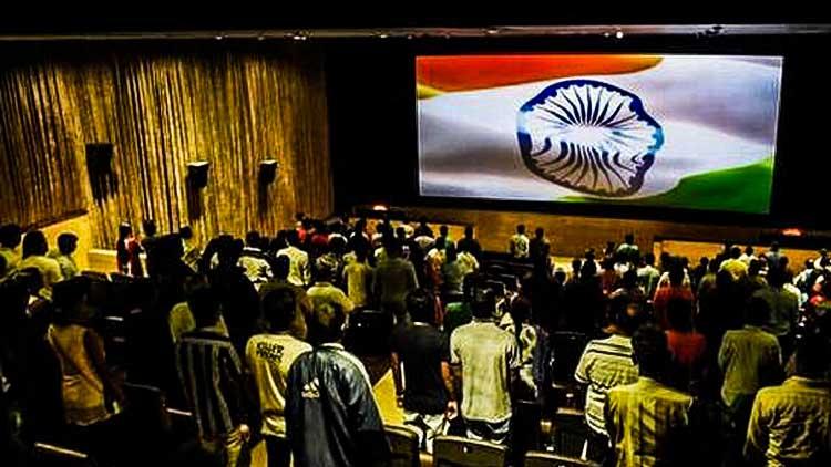 সিনেমা হলে জাতীয় সঙ্গীত বাজানো বাধ্যতামূলক নয়, রায় সুপ্রিমকোর্টের