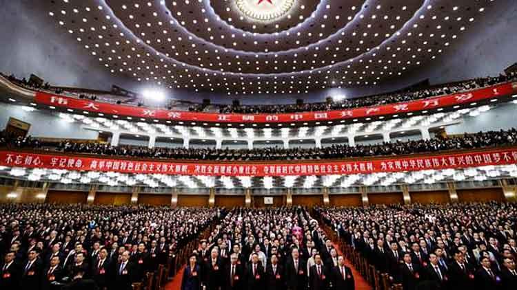 চীনের ত্রয়োদশ গণরাজনৈতিক পরামর্শ সম্মেলনের প্রথম অধিবেশন সমাপ্ত