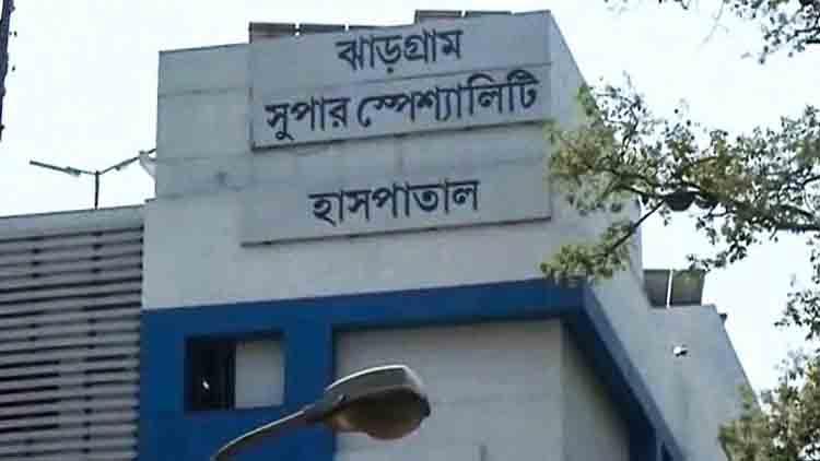 ঝাড়গ্রাম জেলায় তৈরী হতে চলেছে মেডিক্যাল কলেজ হাসপাতাল