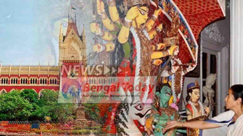 রাজ্য সরকারের স্বস্তি কলকাতায় হাই কোর্টে, উঠলো অন্তর্বর্তী নিষেধাজ্ঞা