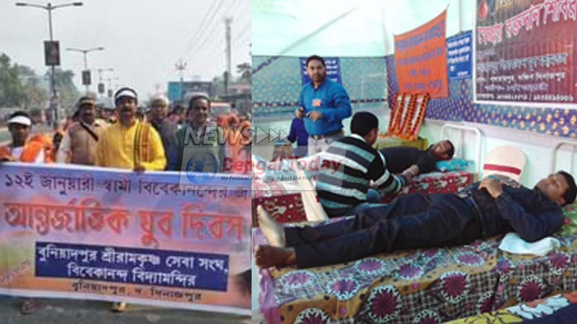 দক্ষিন দিনাজপুর জেলা জুড়ে সাড়ম্বরে পালিত হলো স্বামী বিবেকানন্দের ১৫৭ তম জন্মদিন