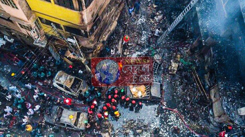 বাংলাদেশে অগ্নিকান্ডে ৮১টি লাশ উদ্ধার: নিখোঁজ ৩৬: আহত শতাধিক