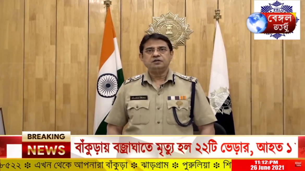 Bengal Today News – International Day against Drug Abuse and Illicit Trafficking – Commissioner of Police of kolkata Appeals before the Citizen.
